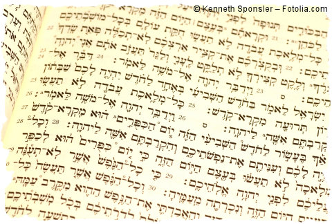 Passage from Hebrew Bible