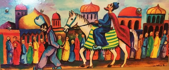 Painting of Haman honoring Mordecai