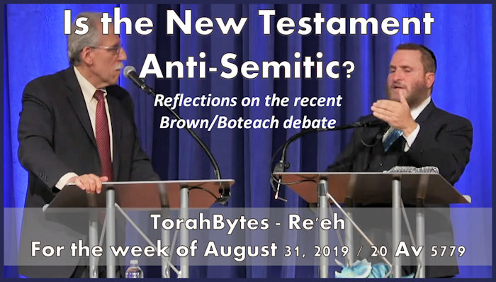 """Dr. Michael Brown & Rabbi Shmuley Boteach debate """"Is the New Testament Antisemitic?"""", August 8, 2019 in New York City."""