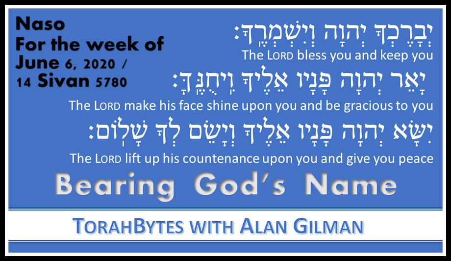 Aaronic blessing in Hebrew, English, and English transliteration
