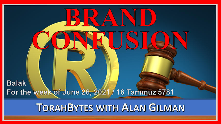 A gavel by a large gold registered trademark symbol
